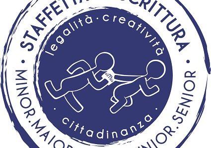 Premio ScriviAMO 2019